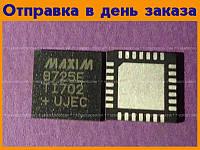 Микросхема MAX8725E  #194