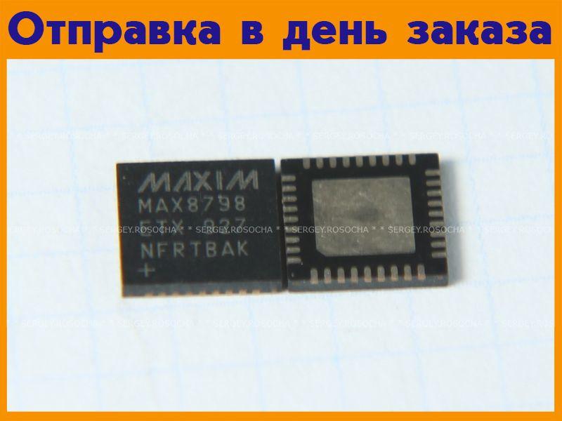 Микросхема 8798 MAX8798  #1435