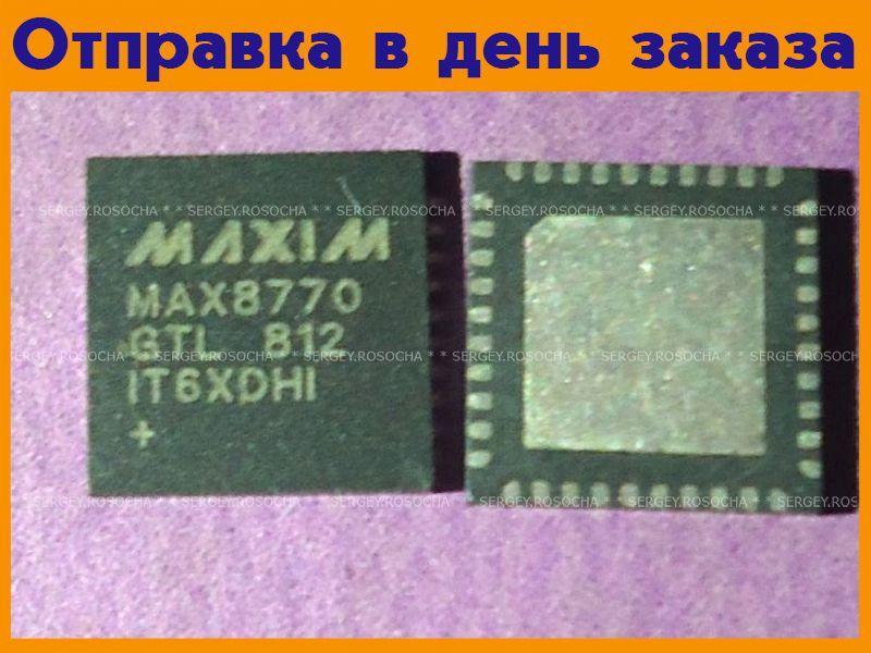 Микросхема MAX8770GTL  #89
