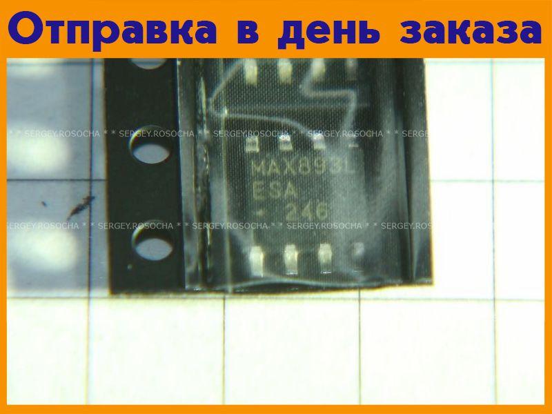 Микросхема MAX893LESA  #212