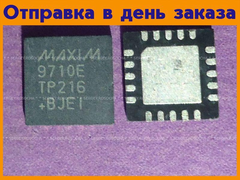 Микросхема MAX9710E  #183