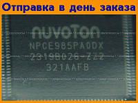 Микросхема NPCE985PA0DX  #690