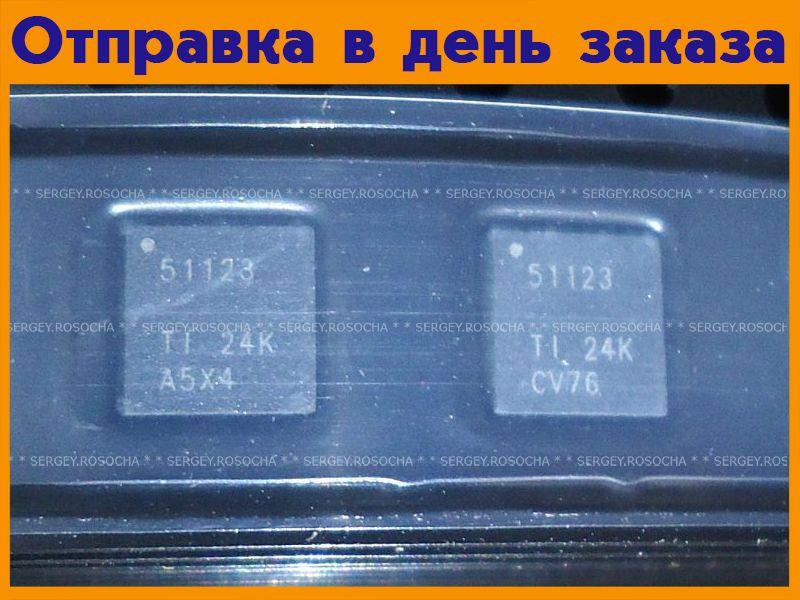 Микросхема TPS51123  #275