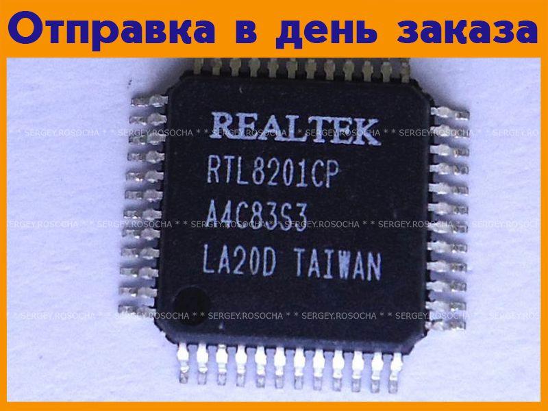Микросхема RTL8201CP #223