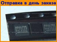 Микросхема RTS5128  #1024
