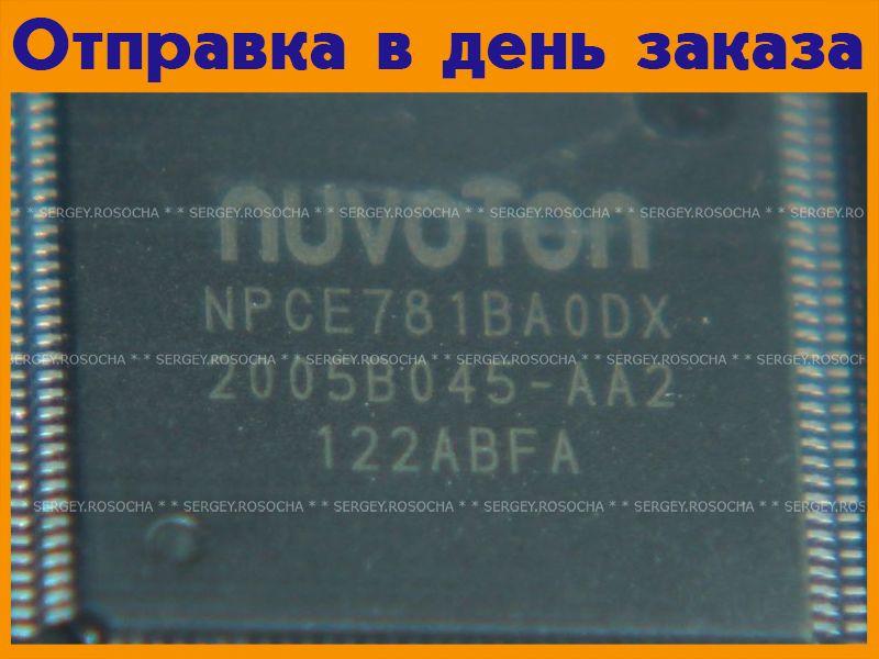 Микросхема NPCE781BA0DX  #683