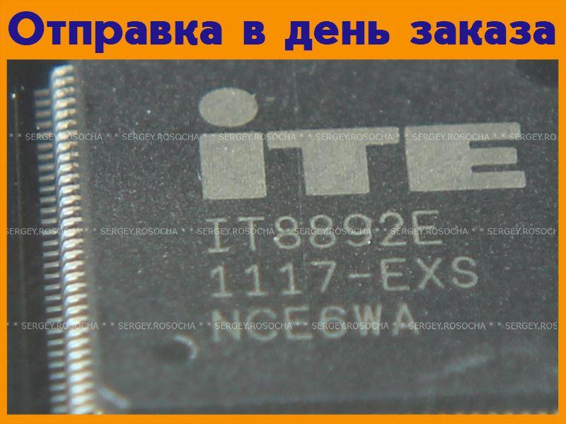 Микросхема IT8892E EXS  #1414