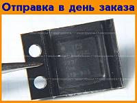 Микросхема VS3199AL   #1205