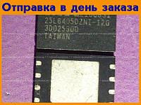 Микросхема MX25L6405DZNI  #480