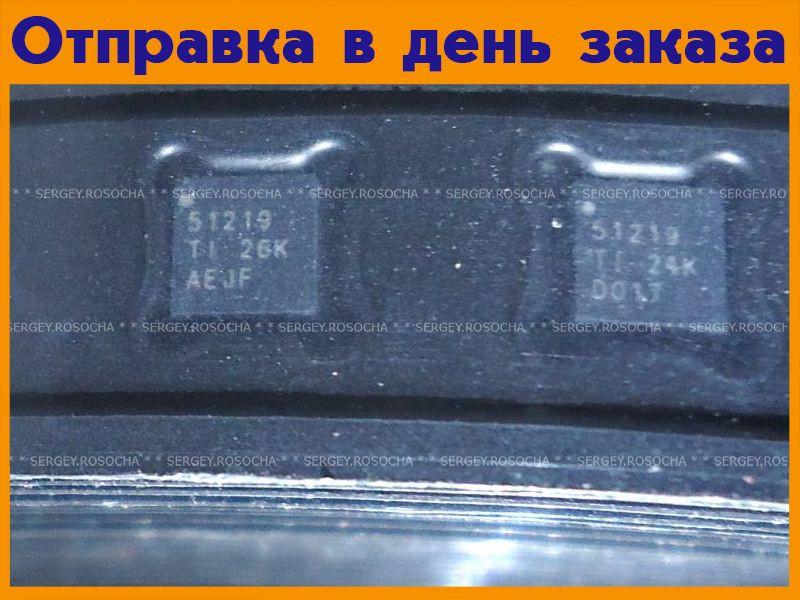 Микросхема TPS51219 #125