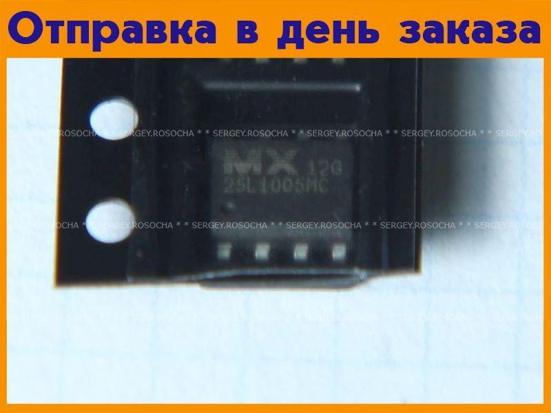 Микросхема MX25L1005MC  #1151