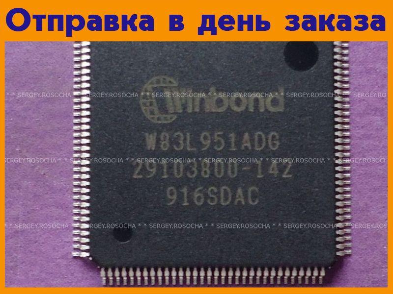 Микросхема W83L951ADG  #703