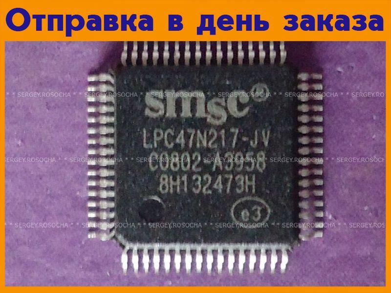 Микросхема LPC47N217-JV  #1241