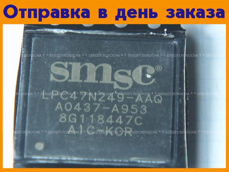 Микросхема LPC47N249-AAQ  #1243
