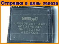 Микросхема LPC47N253-AAQ  #1247