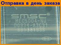 Микросхема MEC5004-NU  #675
