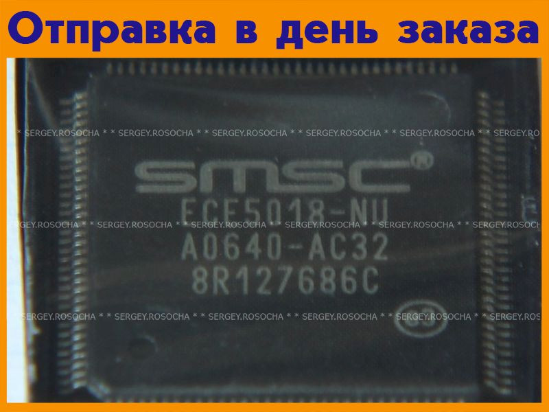 Микросхема ECE5018-NU  #1118