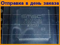 Микросхема MEC1310-NU  #673