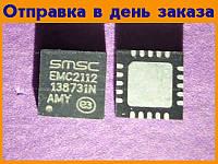 Микросхема EMC2112  #1119