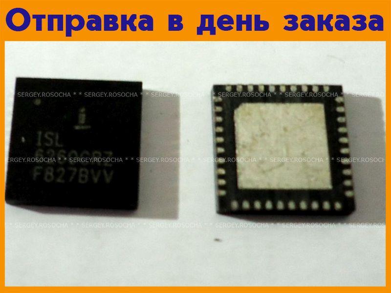 Микросхема ISL6260CRZ  #402