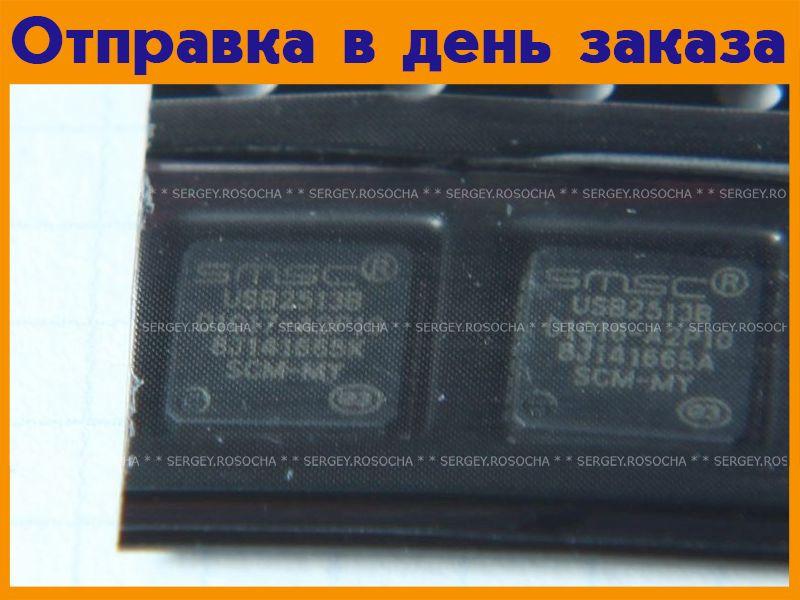 Микросхема USB2513B  #1349