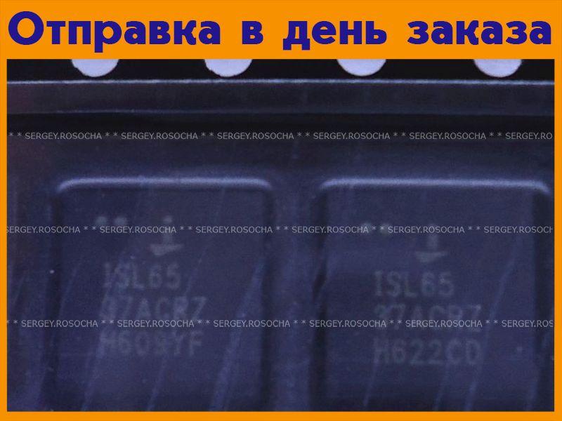 Микросхема ISL6537ACRZ  #376