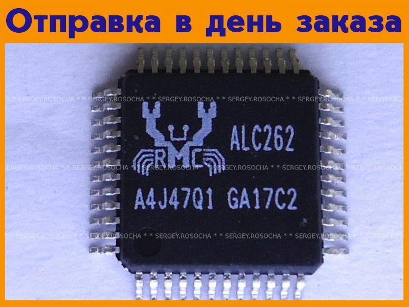 Микросхема ALC262  #228