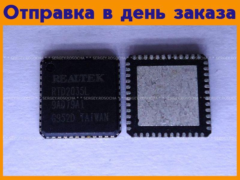 Микросхема RTD2035L  #246