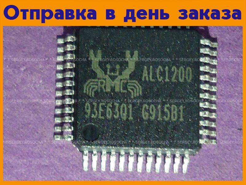 Микросхема ALC1200  #742
