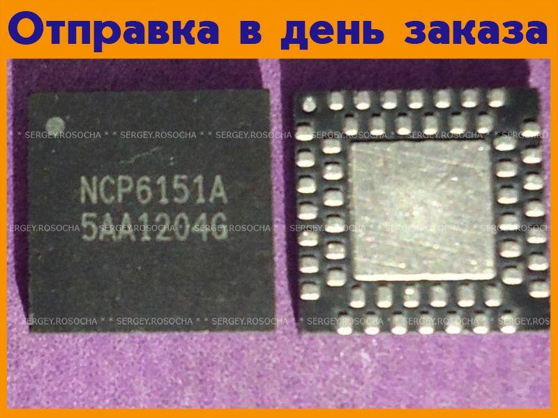 Микросхема NCP6151A  #526