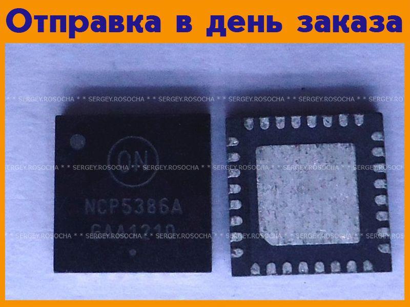 Микросхема NCP5386A  #511