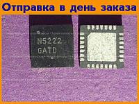 Микросхема NCP5222  #509