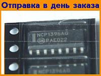 Микросхема NCP1396AG  #1354