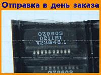 Микросхема OZ960S  #826
