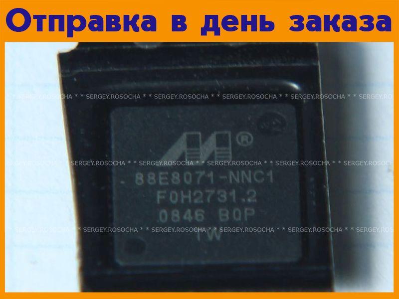 Микросхема 88E8071-NNC1  #895
