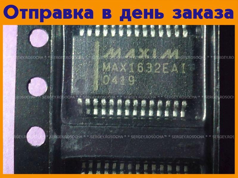 Микросхема MAX1632EAI  #195