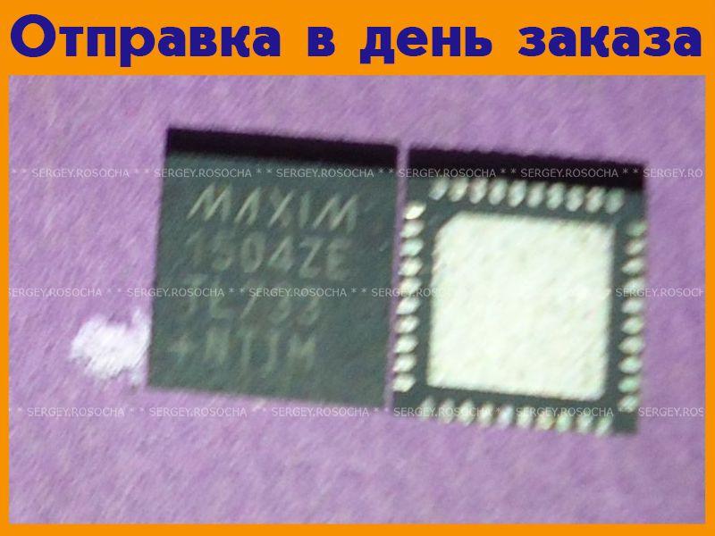 Микросхема MAX1504ZE  #196