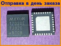 Микросхема MAX17020E  #190