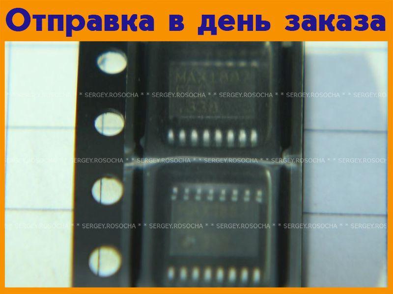 Микросхема MAX1887EEE  #205