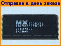 Микросхема MX29LV008BTC-70  #1132