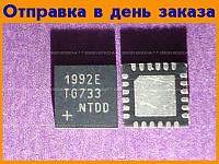 Микросхема MAX1992E  #203
