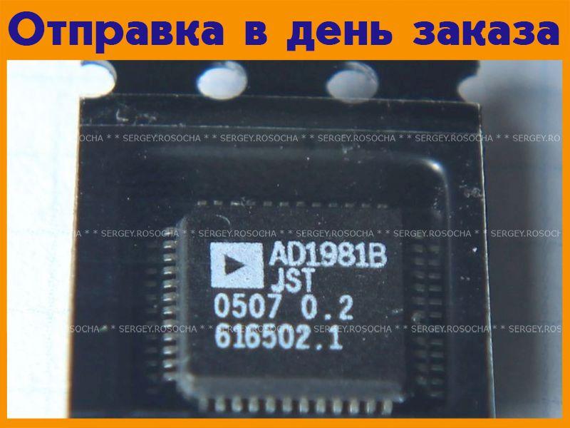 Микросхема AD1981B  #1178