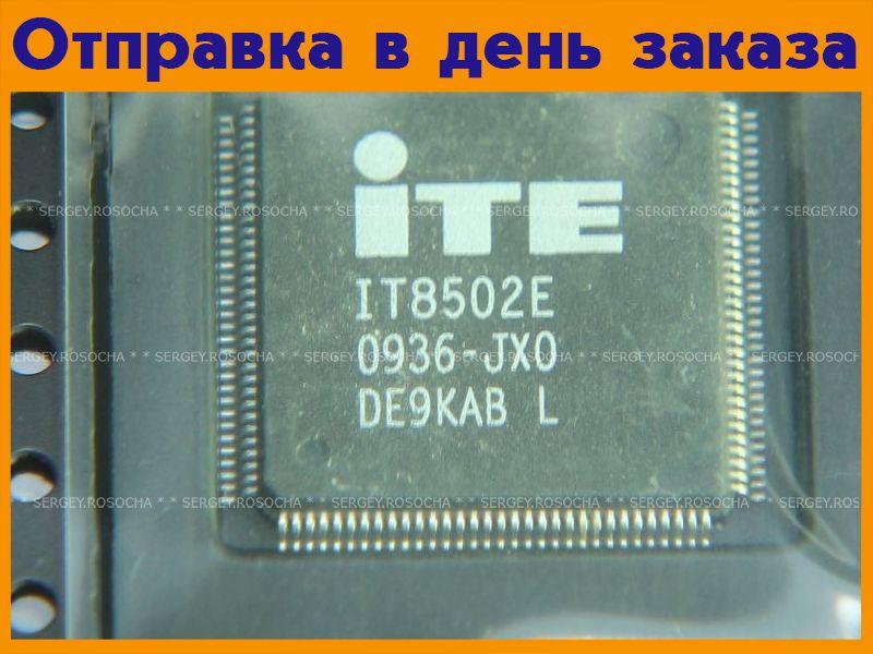 Микросхема IT8502E JX0  #55