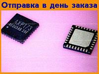 Микросхема AXP173  #1011