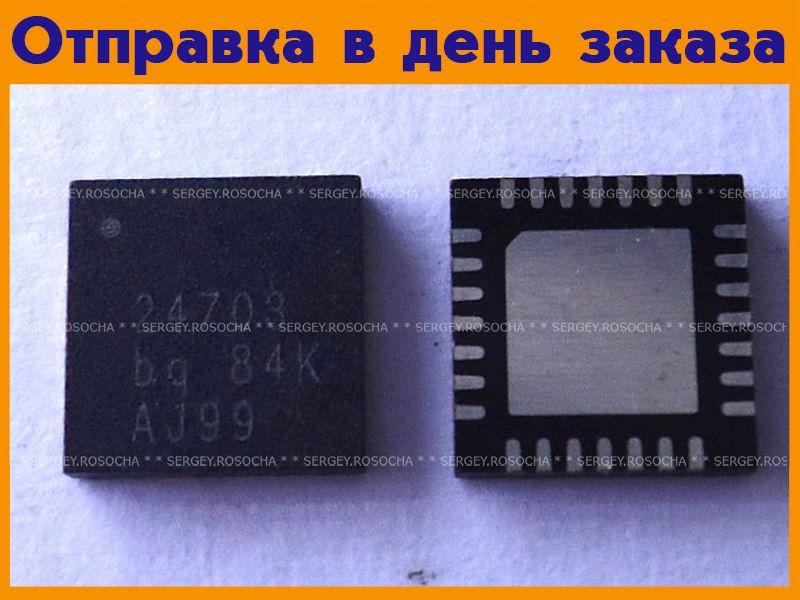 Микросхема BQ24703  #146