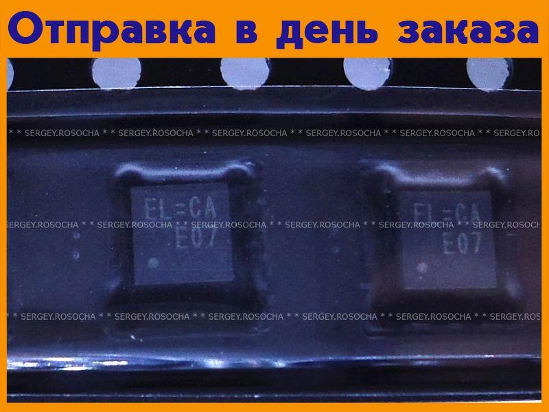 Микросхема RT8015AGQW EL=  #113