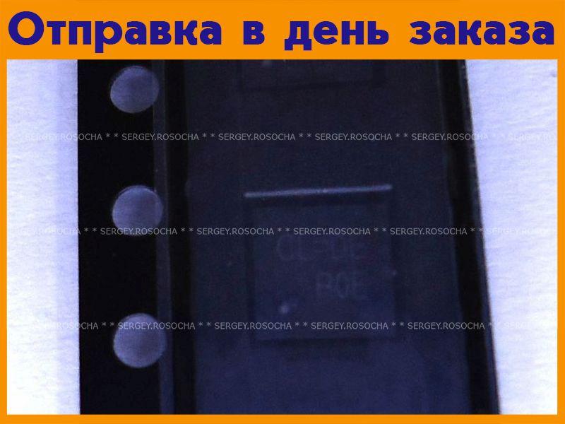 Микросхема RT8205CGQW CL=   #101