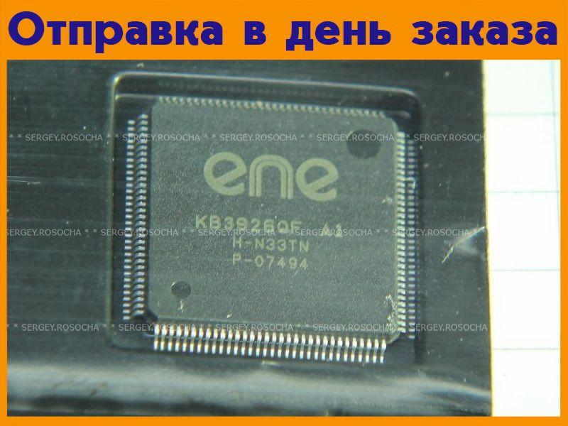 Микросхема KB3926QF A1  #36