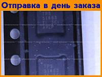 Микросхема TPS51463  #1523