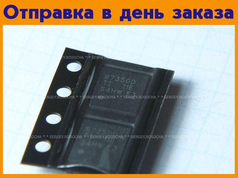 Микросхема CSD87350Q5D  #295